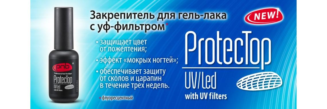 Banner_Novos t_ProtecTop_BI G-copy.jpg